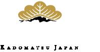 門松の販売と通販『日本の門松』- 手作りの本格門松を全国にお届けします